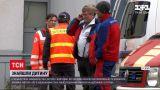 Новости мира: в чешских горах нашли 8-летнюю немку, которую искали двое суток