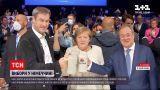 Новости мира: в Германии пройдут выборы в Бундестаг