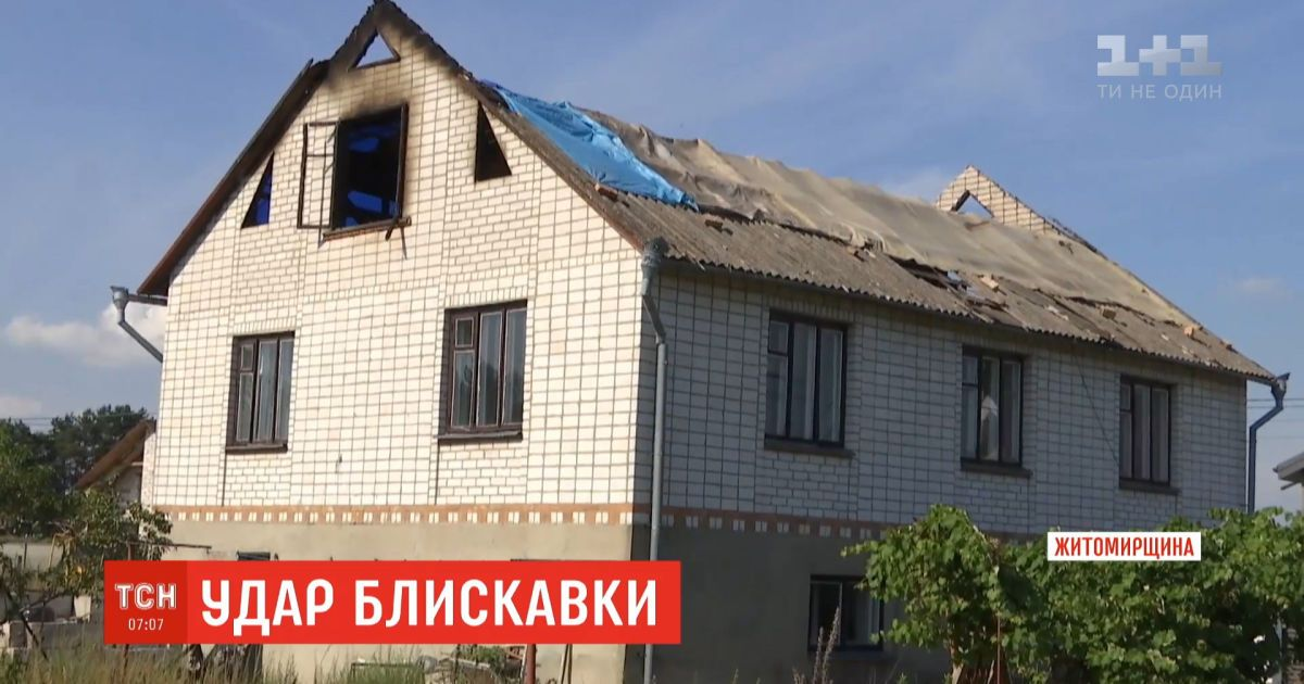 У Житомирській області внаслідок ударів блискавок згоріли чотири будівлі