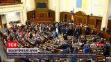Новости Украины: Верховная Рада приняла закон об олигархах