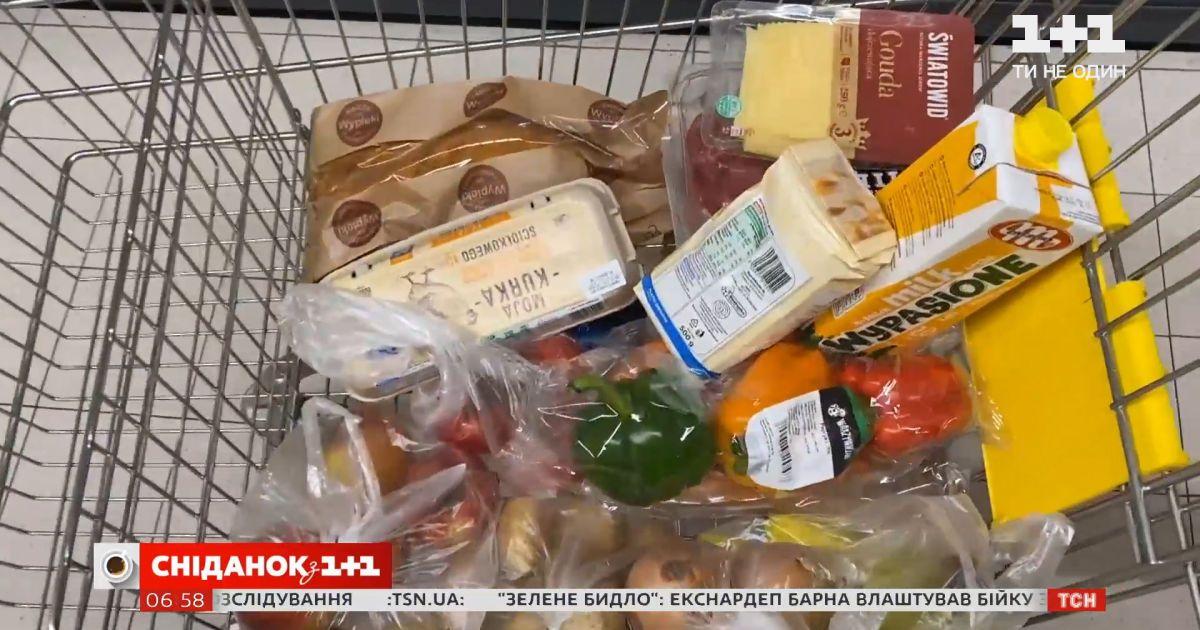 """Яку частину зарплати витрачають на продукти поляки – """"Великепорівняння цін"""""""