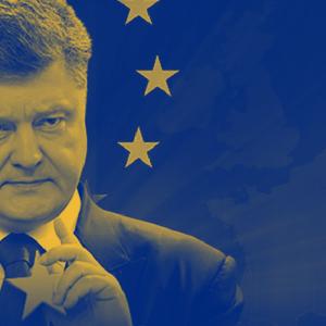 """Петро Порошенко - """"Євровесна"""". Звернення президента напередодні впровадження безвізу"""