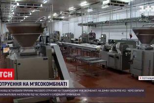 Новини України: у Полтавській області назвали ймовірні причини отруєння працівників м'ясокомбінату