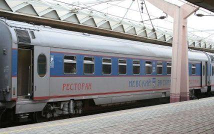 """Пасажирів """"Невського експреса"""" евакуювали через загрозу вибуху"""