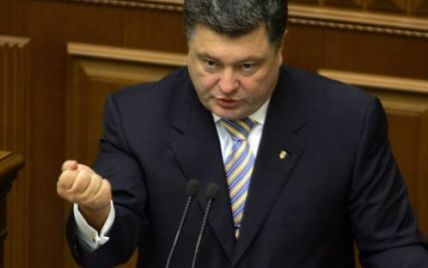 Порошенко торгується з Януковичем за повноваження - джерело