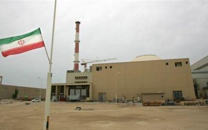 Довгоочікуваний звіт МАГАТЕ: Іран створював власну атомну бомбу