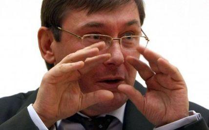 "Луценко назвав ключову проблему ""безхребетної"" України"