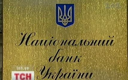 Нацбанк увів в обіг монету, присвячену розпаду СРСР