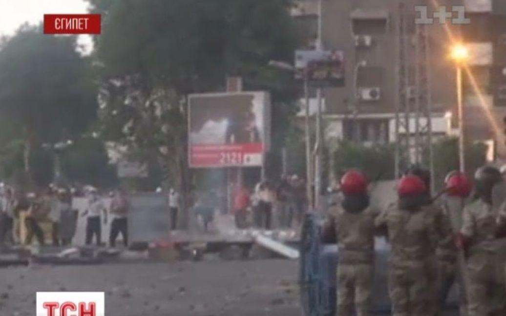 Єгипет перебуває на межі громадянської війни / ©