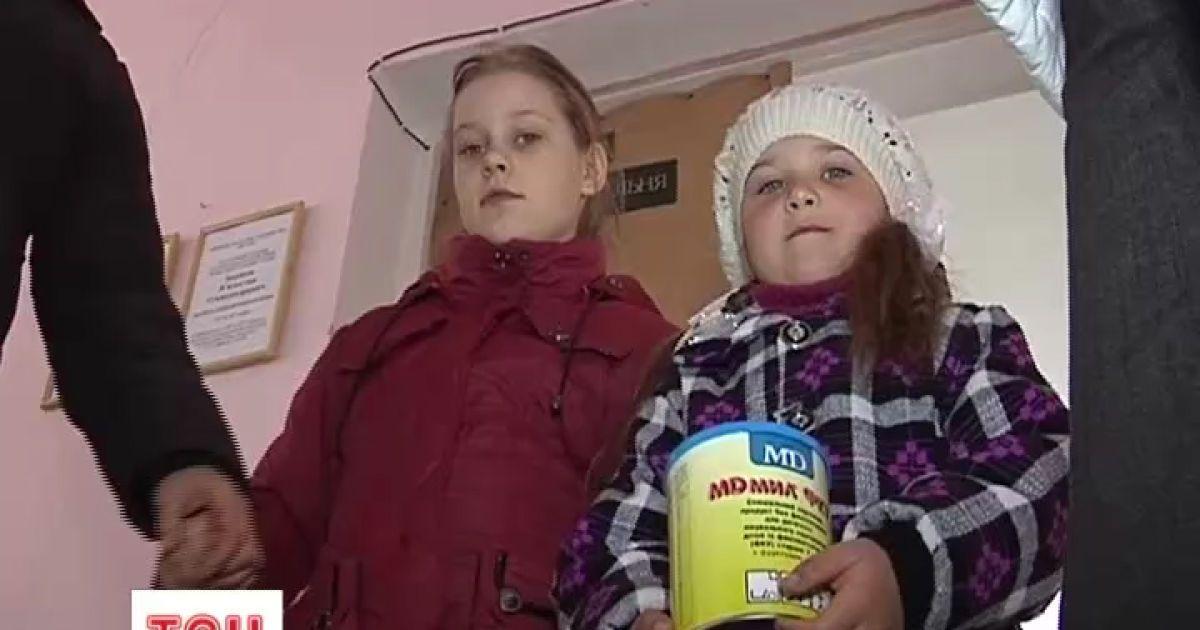 Діти, хворі на фенілкетонурІю, потребують допомоги