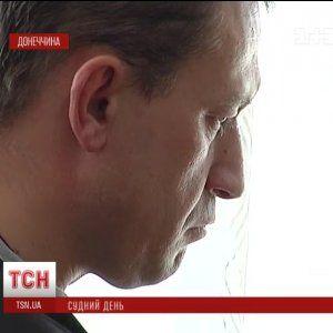 На Донеччині шахтаря, який забив до смерті ґвалтівника, виправдав суд