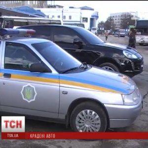 В Україні все частіше перепродують крадені закордоном елітні автівки