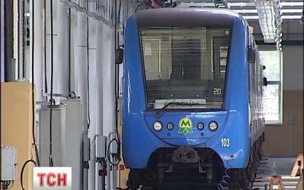 Проїзд у київському метро хочуть підвищити у 1,5 рази