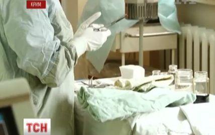 У пансіонаті під Алуштою 8-річному хлопчику порвало шию від удару струмом