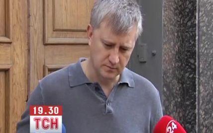 Мельник переписав все заарештоване судом майно на колишню дружину