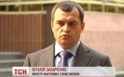 """Захарченко називає святошинський штурм """"політичною провокацією"""", а своїх підлеглих """"заручниками"""""""