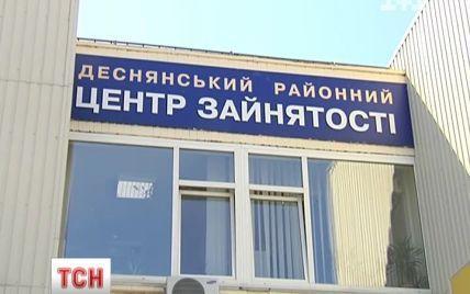 Українцям перестали виплачувати допомогу з безробіття