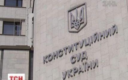 КС визнав сепаратистський референдум в Криму неконституційним