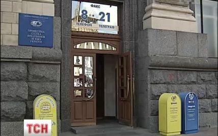 Українці досі відправляють телеграми, хоча смски набагато дешевші