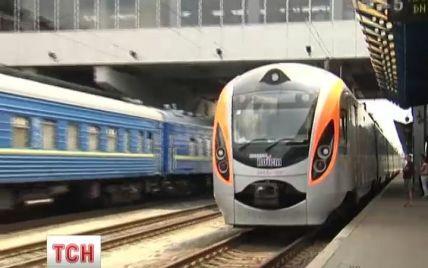 Квитки на потяги продаватимуть за старими цінами ще лічені дні
