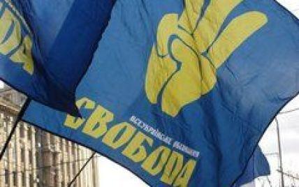 Суд заборонив свободівцям виганяти Кирила і Путіна з Києва