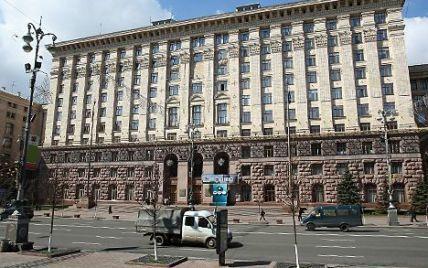 Главой КГГА должен стать избранный мэр Киева - политолог