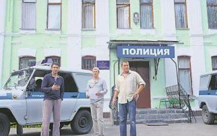 """Київську міліцію """"перейменували"""" на поліцію"""