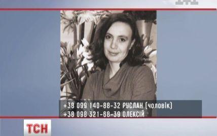 У Києві на Петрівці загадково зникла жінка, залишивши на мийці своє авто
