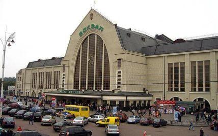 """У п'ятницю ввечері невідомий """"замінував"""" київський вокзал"""