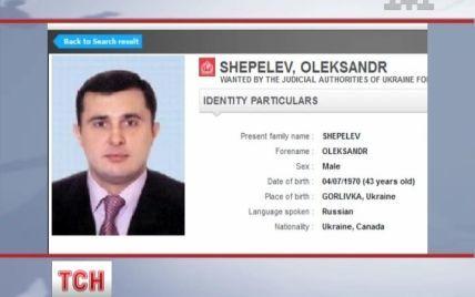 Екс-депутата Тимошенко затримали в елітному готелі Угорщини