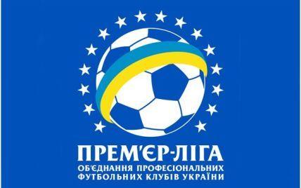 Календар чемпіонату України з футболу на сезон 2013/2014