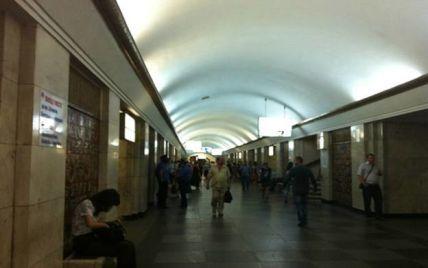 Wi-Fi на платформах метро Києва буде платним