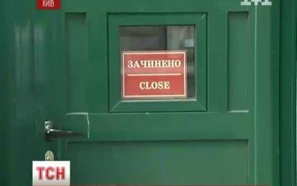 В Україні майже всі громадські вбиральні Євро-2012 уже не працюють