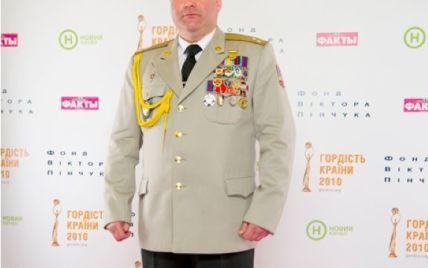 СБУ спіймала на хабарі начальника військового ліцею імені Богуна