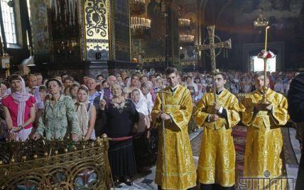 В Україні може стати на один вихідний день більше