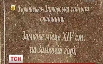 У Києві на Андріївському узвозі встановили символ українсько-литовської дружби