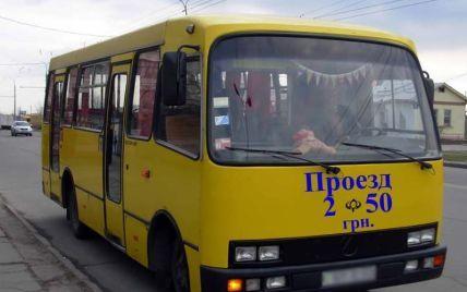 Київські маршрутки змусять їздити з кондиціонерами та навігаторами