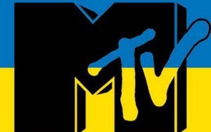 В Україні закриють телеканал MTV