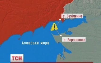 """Загиблі українські рибалки вийшли в море """"з метою відпочинку"""""""