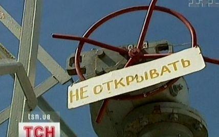 """З боржників """"Київводоканалу"""" вибиватимуть гроші"""