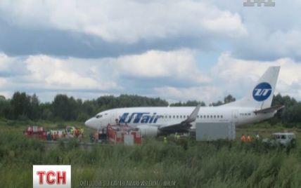 """Boeing скотився зі злітної смуги """"Жулян"""" на швидкості 60 км/год"""