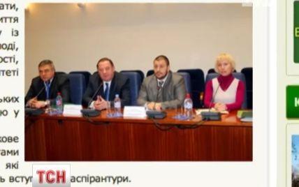 Київському ректору-хабарнику загрожує 10-річне ув'язнення