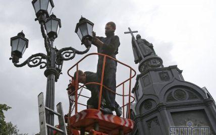 Київ підготував яскраву програму святкування Хрещення Русі