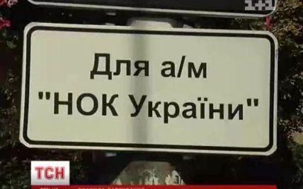 У Києві Національний олімпійський комітет змагається із сусідами за парковку