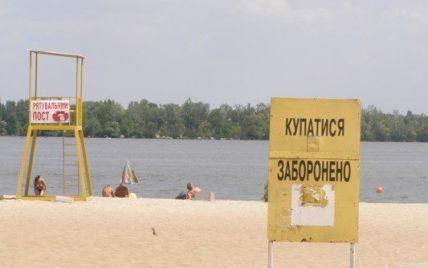 Киянам заборонили купатися на чотирьох пляжах
