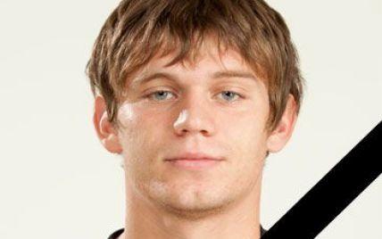 Помер один з найперспективніших футболістів України Максим Білий