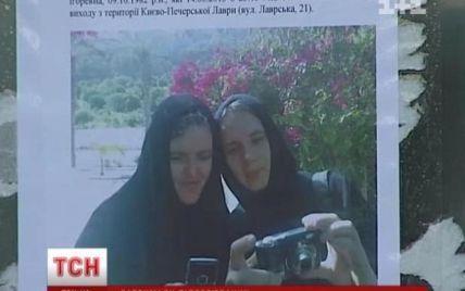 Правоохоронці заарештували 5-х викрадачів київських монахинь