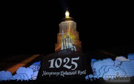 1025-річчя Хрещення Русі: програма святкування