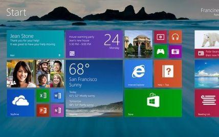 Стало відомо, коли вийде нова операційка Windows 9