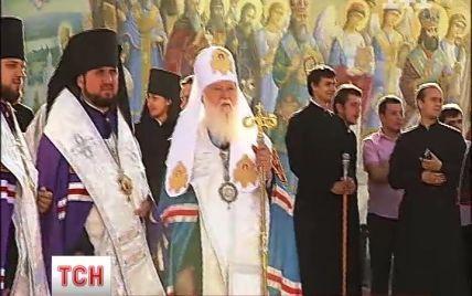 1025-річчя Хрещення Русі виллється Києву у майже $ 5 млн